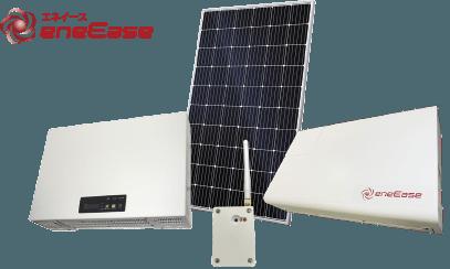 エネルギーの自家消費ビジネスとして、蓄電池を用いたソリューションを展開
